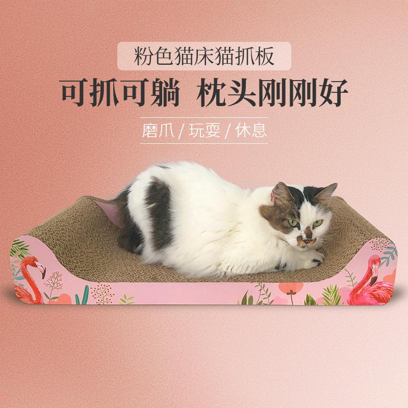 中國代購 中國批發-ibuy99 宠物玩具 大号特大号猫抓板窝猫咪爪板磨爪器耐磨不掉屑贵妃椅宠物玩具用品