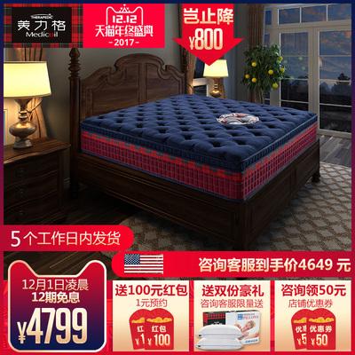 美力格床垫销量怎么样