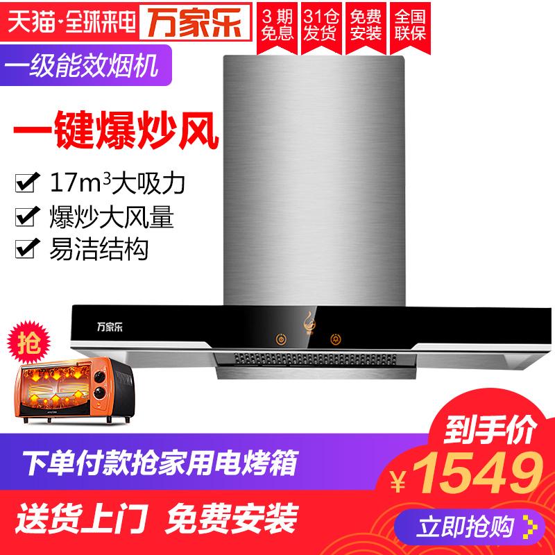 Macro/�f家�� CXW-218-A590 抽油���C 特�r 家用�|控�吸大吸力