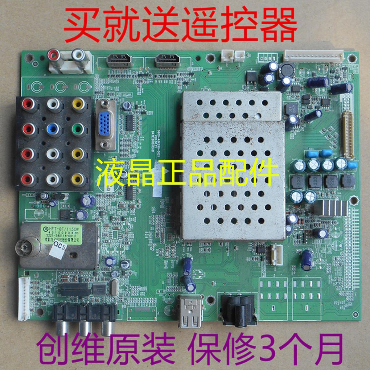 [创维5800-A8K290-1000/0021/0010/1010主] панель 37/32L05HR 37/32K05HR