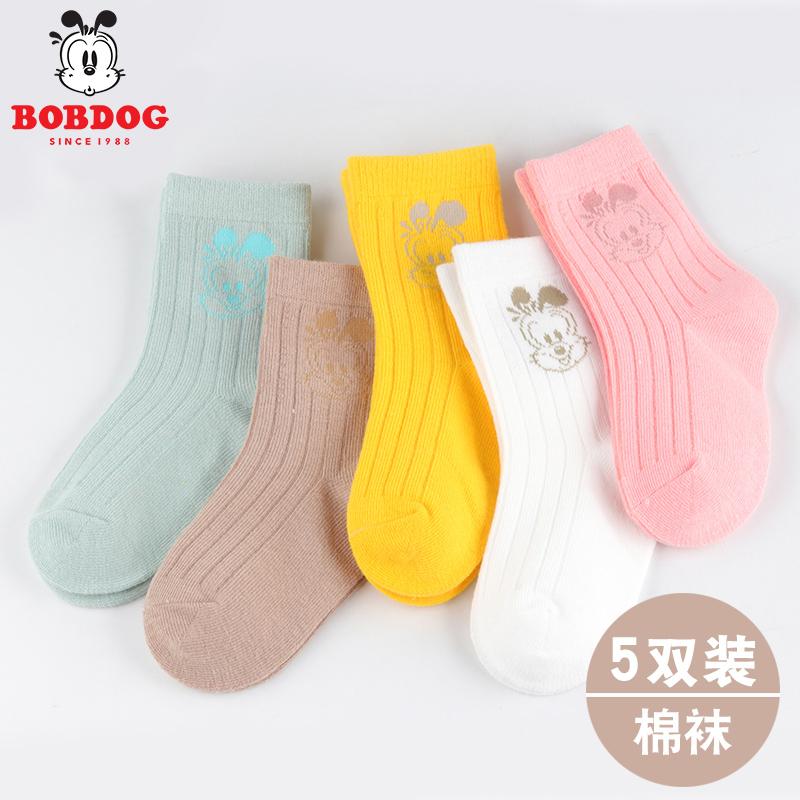 儿童袜子春秋薄款宝宝秋款棉袜婴儿男童小童袜秋冬季女童中筒袜