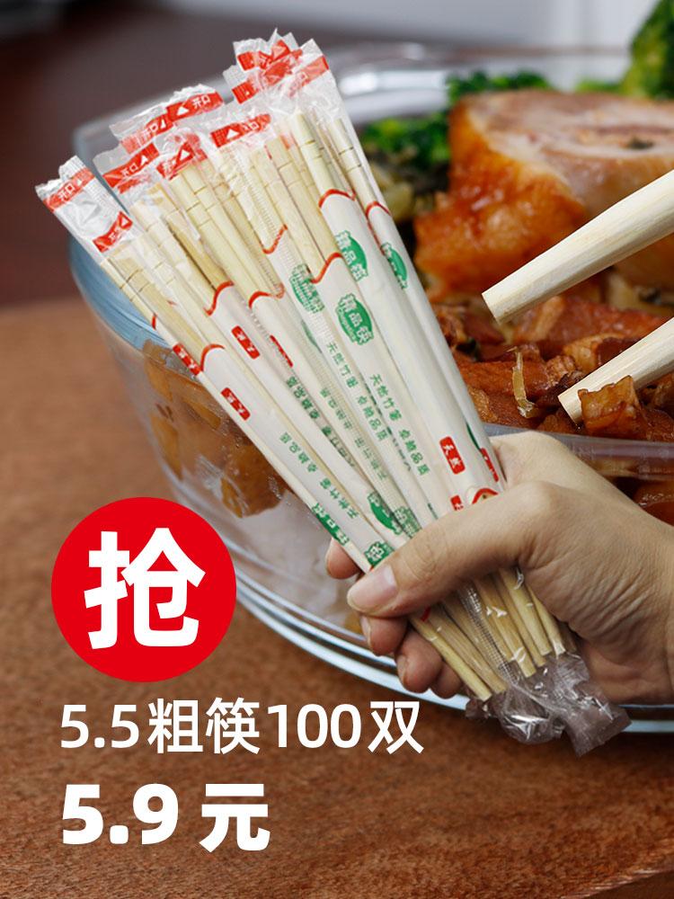 一次性筷子饭店专用便宜商用带牙签卫生竹筷外卖打包创意手工制作