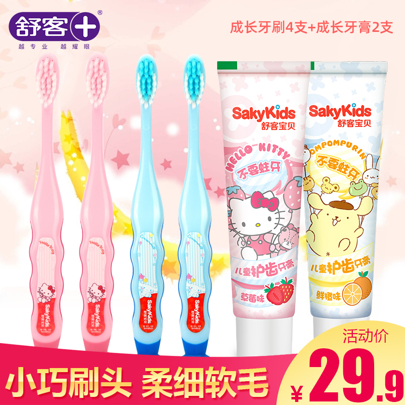 Набор зубной пасты и щетки Артикул 574185110080