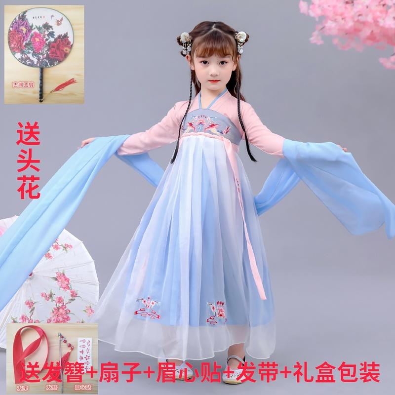 汉服超仙小女孩古装襦裙儿童连衣裙10月09日最新优惠