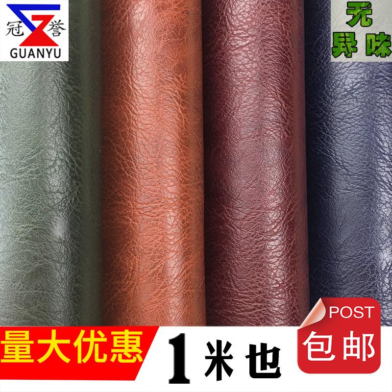 Ткань Артикул 545706210589