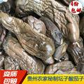 贵州特产酸茄子遵义坛子菜开胃菜农家自制特色调味品孕妇菜500克