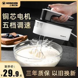 打蛋器家用电动烘焙迷小型自动打发奶油蛋糕机搅拌工具手持大功率图片
