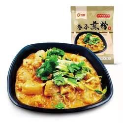 东北吉林市特产煎粉带料包长春生炒粉块大连焖子特色小吃