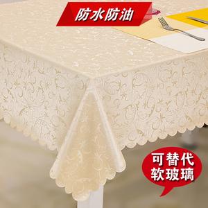 桌布防水防油免洗长方形折叠椭圆家用茶几布欧式防烫加厚正方形