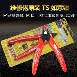 维修佬 耐用刃口 工业级优质出口装TS 剪钳 剥线钳 如意钳 斜口钳图片