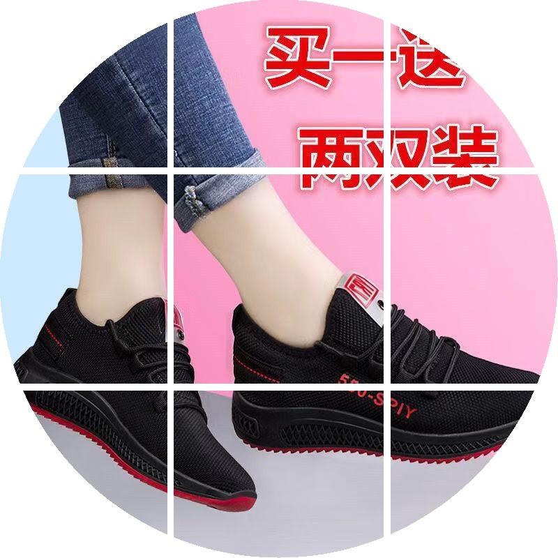 买一送一/两双装】老北京布鞋女运动软底百搭学生跑步鞋防滑底