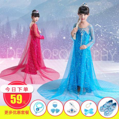 冰雪奇缘爱莎公主裙万圣节儿童服装正版女爱莎生日礼服艾莎连衣裙