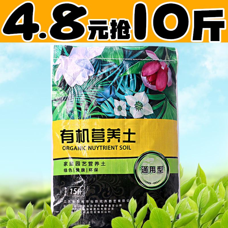 花泥多肉植物营养土养花种花土通用型种菜种植土多肉专用有机土壤