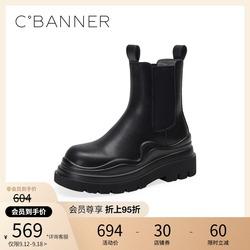 千百度女鞋2021秋冬新款切尔西靴街头潮流厚底短靴ins酷率烟筒靴