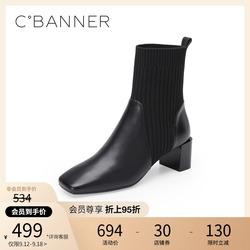 千百度女鞋2021秋冬新款针织弹力靴复古方头时尚短靴显瘦黑色靴子