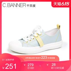 千百度女鞋2020春夏新款休闲系带学生小白鞋时尚ins潮韩版板鞋