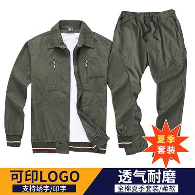 夏季工作服套装男士薄款耐磨纯棉防烫工服建筑工地电焊迷彩劳保服