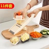 家用刨丝器多功能切菜器厨房土豆丝切丝器擦丝器切片器厨房刨丝刀