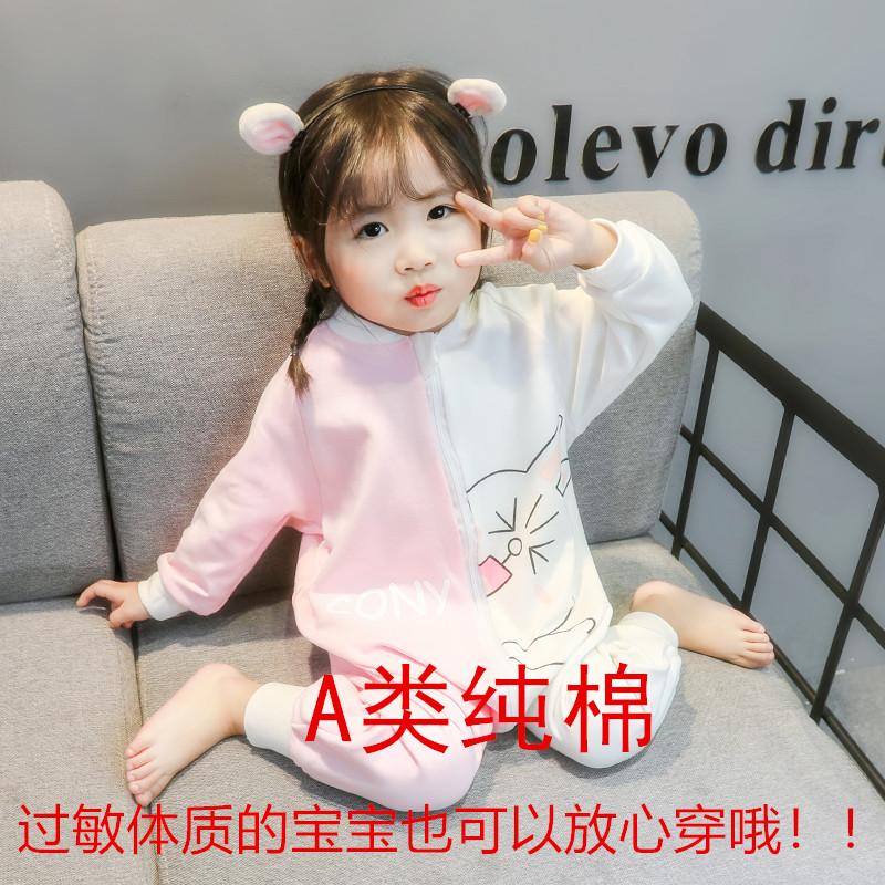 新款春秋季宝宝纯棉连体衣家居服夏季薄款婴儿睡衣儿童保暖加棉冬图片
