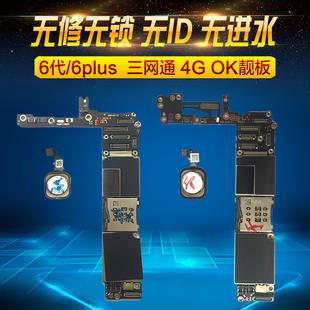 適用於蘋果iphone6代6P國行港版美版S/V版三網通4G無鎖全好OK主板