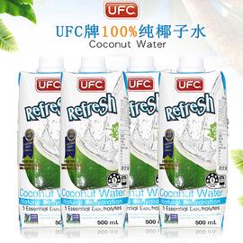泰国进口UFC100%纯椰子水饮料500ml*4瓶清甜原味青椰汁纯果蔬汁图片
