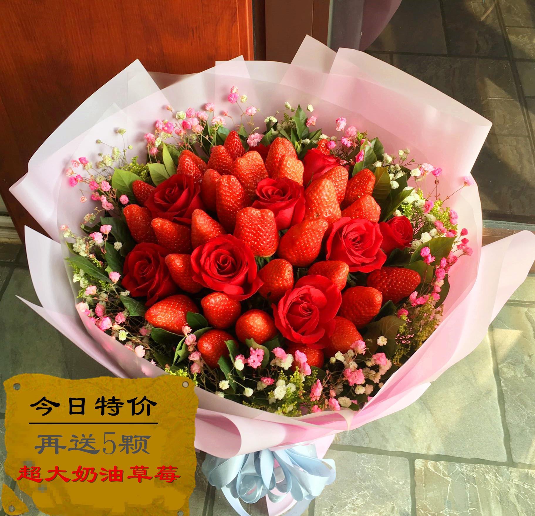 网红天津实体鲜花店同城速递配送草莓玫瑰花束花篮送闺蜜送女友送