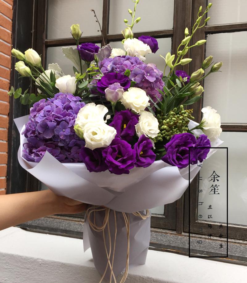 网红上海鲜花速递花店生日情人节母亲节送花订花绣球橘梗紫色鲜花