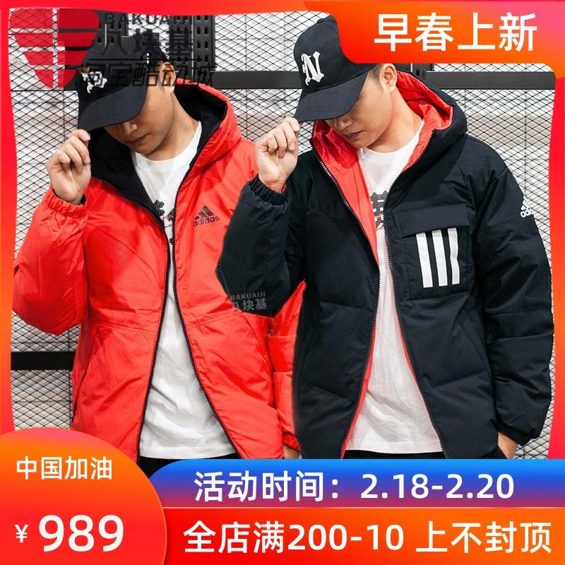 阿迪达斯外套男装2020春款两面穿连帽运动加厚羽绒服 EH4011 4009