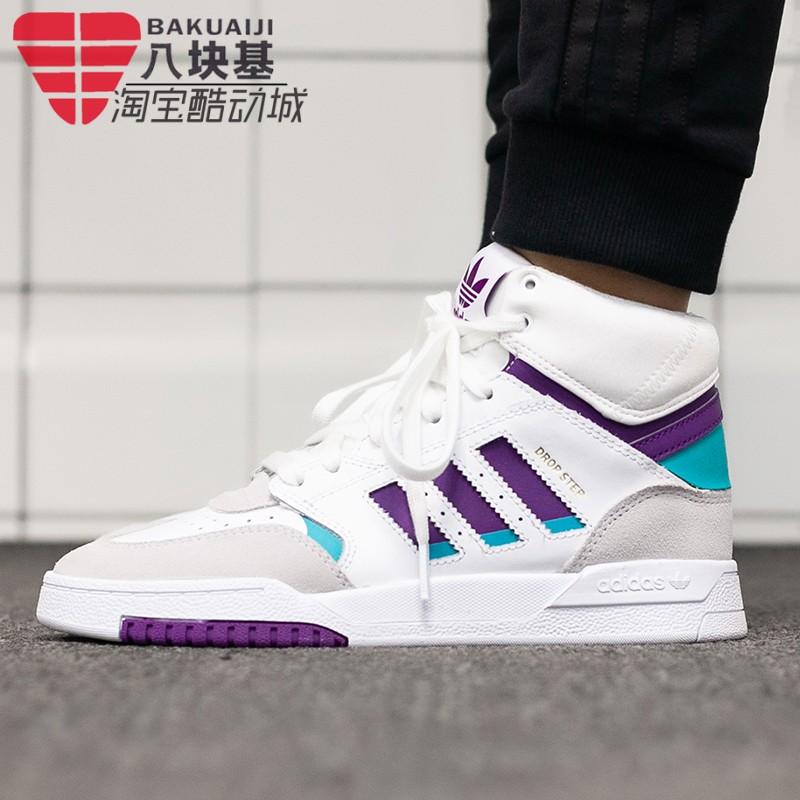 阿迪达斯三叶草女鞋2020春季新款皮质高帮潮鞋运动休闲板鞋EF7149图片