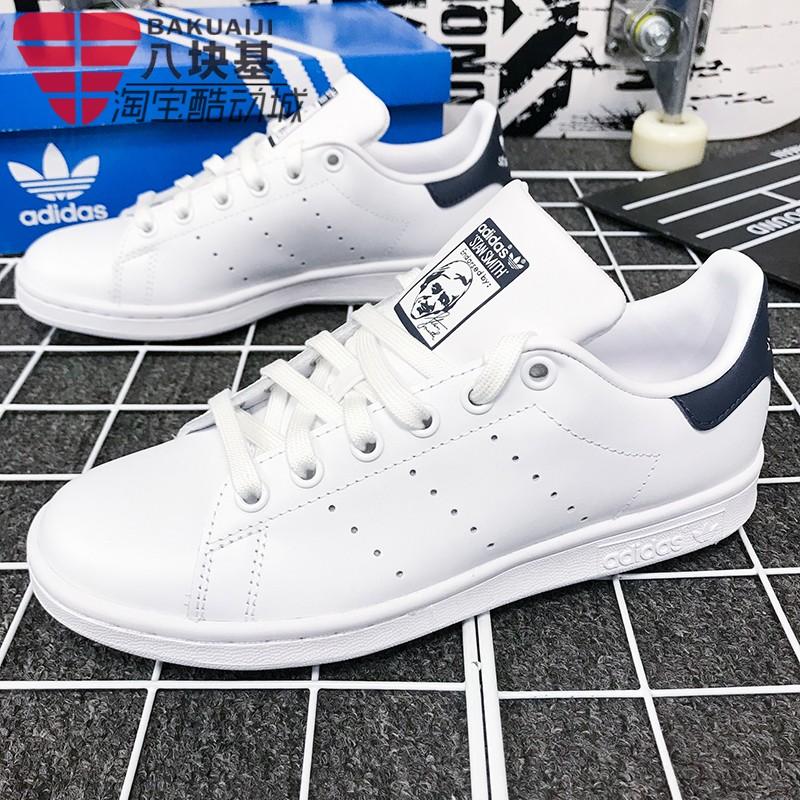 阿迪达斯三叶草男女鞋2020夏季新款史密斯经典情侣休闲板鞋M20325图片