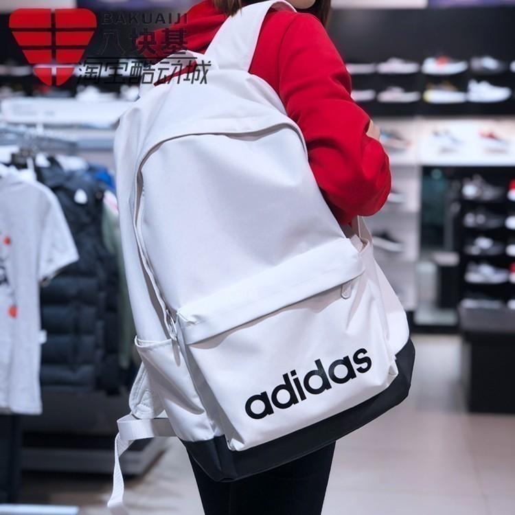 11月08日最新优惠阿迪达斯neo男女2019新款双肩背包