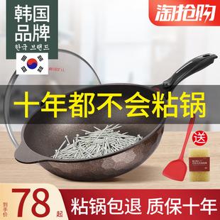 韩国麦饭石不粘锅炒锅家用麦石锅平底锅电磁炉专用无涂层不沾正品