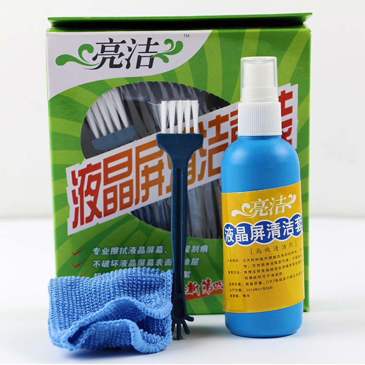 Special price Liangjie laptop digital product cleaning set LCD screen cleaner maintenance three piece set