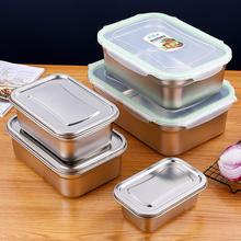 304不锈钢保鲜盒带盖长方形密封饭盒冷藏冷冻冰箱专用水果盒商用