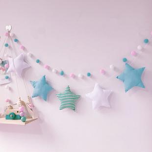 ins网红房间装饰品 北欧儿童房创意少女心卧室墙壁饰星星壁挂布置