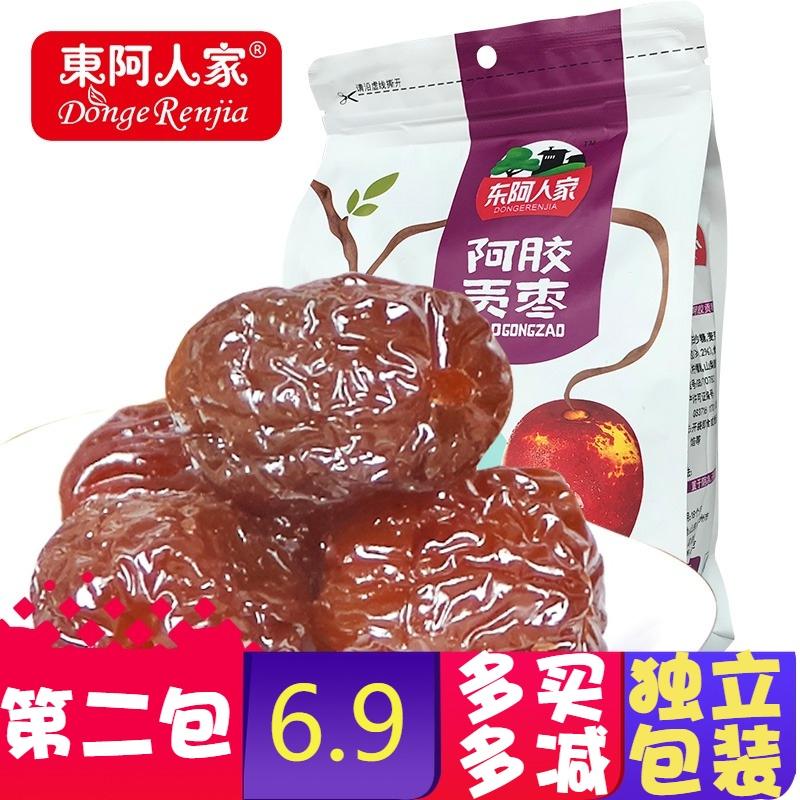 阿胶贡枣500g独立包装蜜枣金丝蜜饯喜枣包粽子休闲零食