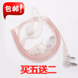 Walkie-talkie headset will not hurt for a long time High-end transparent telephone ear-hook k-head soft ear hook Buy 5 get 2