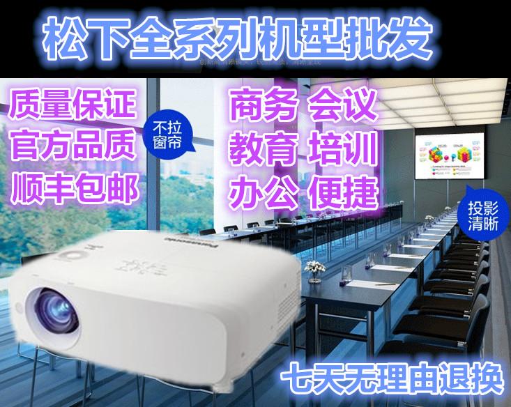 Сосна низ PT-BX650C с проекцией Машина 5500 люмен высокая Обучение бизнес-образования Цин с проекцией Инструмент BX660C
