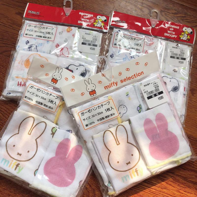 包邮强烈推荐出口日本西松屋双层纱布方巾5条装手帕口水巾柔软