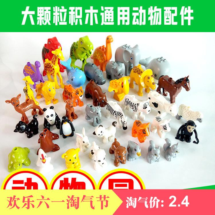 大顆粒動物園系列兼容樂高積木恐龍益智拼插積木玩具男女孩3-6歲