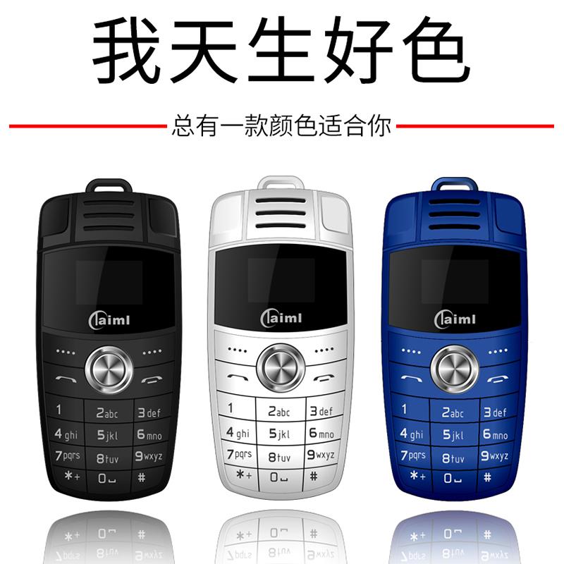 Taiml/泰美利X 6ミニチュア携帯電話超小型小型小型小型小型小型小型小型小型小型小型小型の男子学生の直板予備可愛い子供は非インテリジェントです。