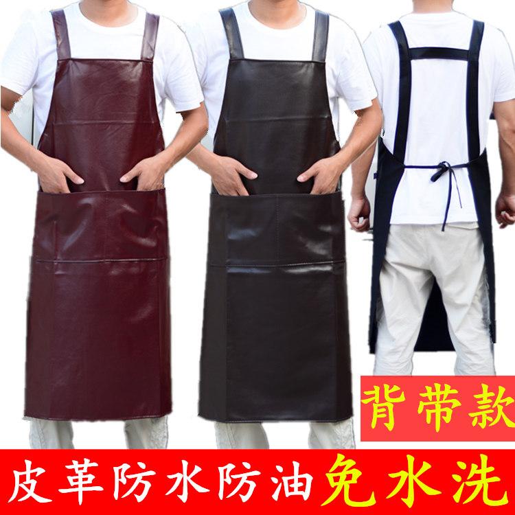 背带款皮围裙防水防油软皮加大加长耐磨工作服男女厨房pu皮革围腰