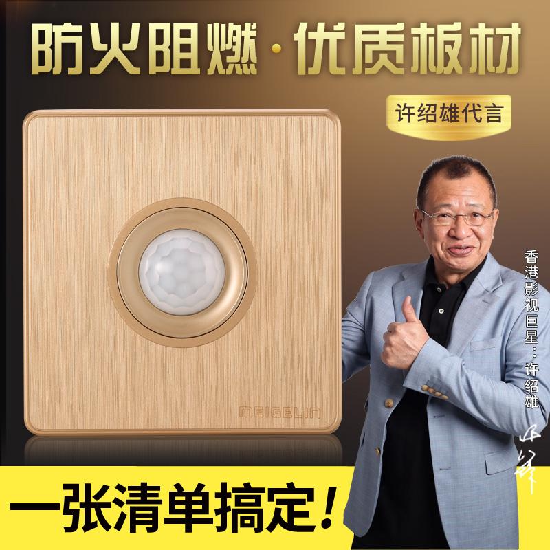 86 тип стена переключатель выход панель организм индуктивный переключатель энергосберегающие лампы умный инфракрасный задержка этаж дорога индукция