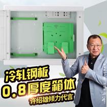 欧奔弱电箱家用暗装大号光纤入户信息箱配电箱多媒体集线箱布线箱