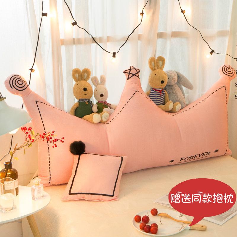 热销21件包邮皇冠床头公主风沙发大床上靠背垫