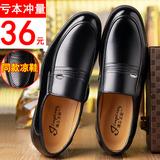 男士皮鞋男真皮商务正装休闲鞋黑色圆头夏季透气软底中老年爸爸鞋