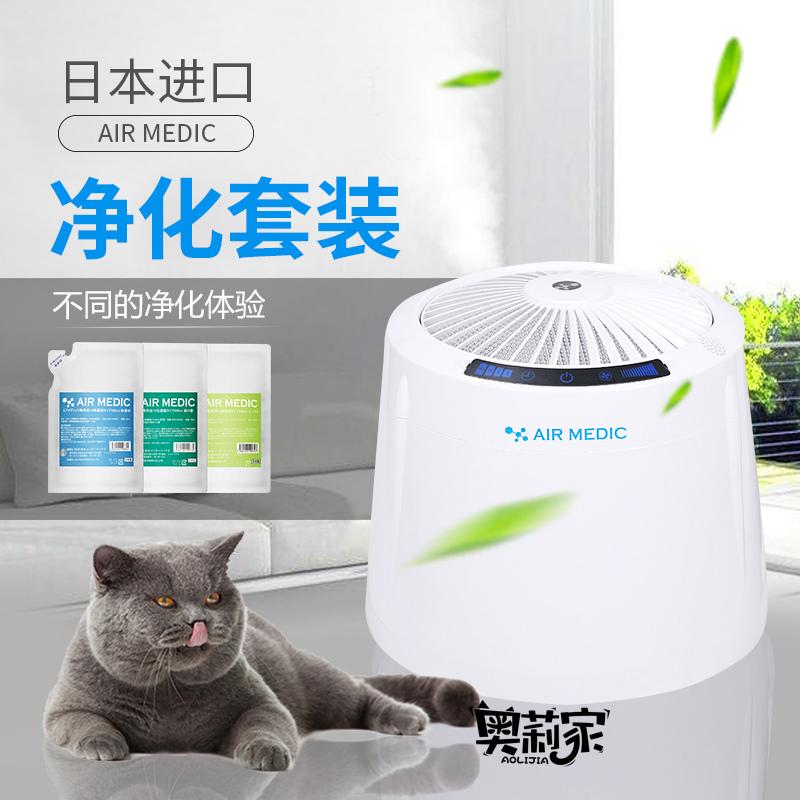 [奥莉Pet Club空气净化,氧吧]日本进口AIR MEDIC空气医生宠月销量0件仅售2280元