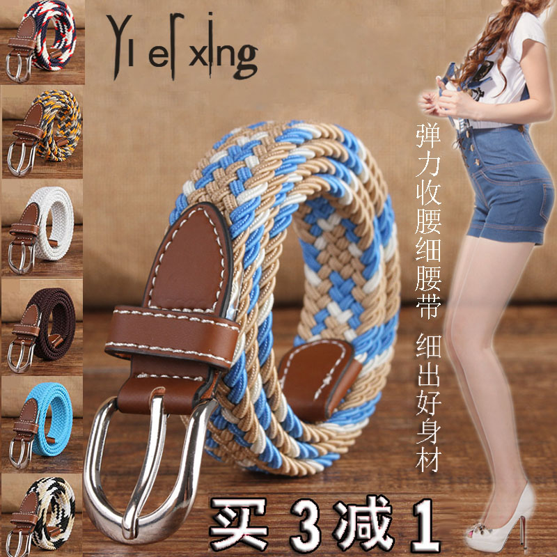 Canvas elastic thin waistband knitted waist belt young student womens fashion versatile Jeans Belt