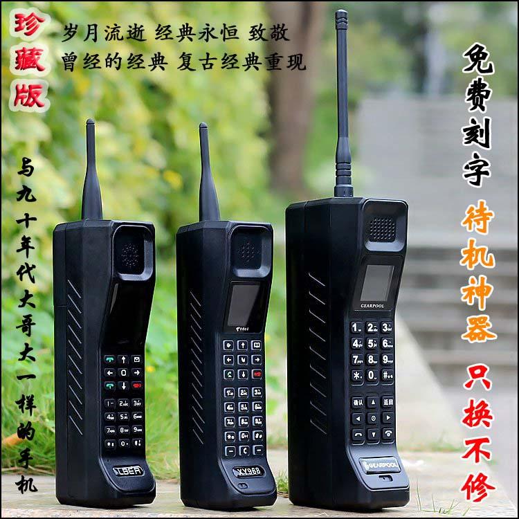 限时2件3折新款经典网红老式古董复古大哥大手机移动电信4G男款老人备用正版