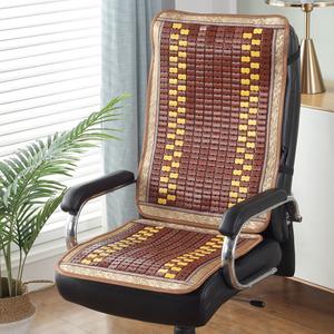 夏季麻将凉席椅子坐垫靠垫一体办公室电脑老板椅垫带靠背夏天凉垫